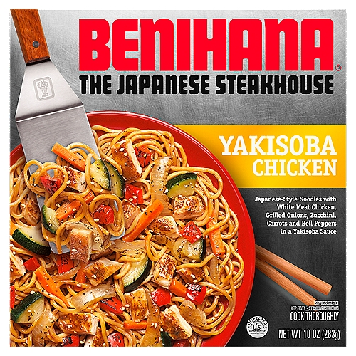 The Japanese Steakhouse. Enjoy.
