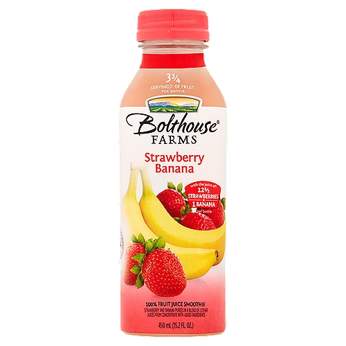 100% fruit juice smoothie. No high fructose corn syrup. High in Vitamin C. Vegan.